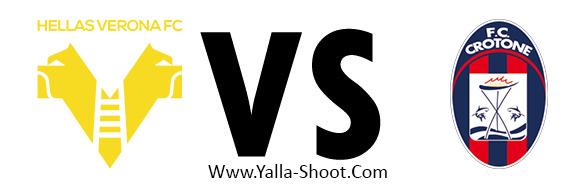 crotone-vs-hellas-verona