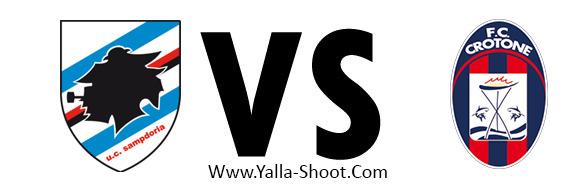 crotone-vs-sampdoria