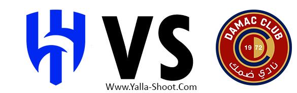 damac-vs-al-hilal