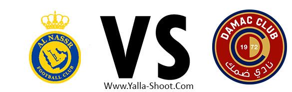 damac-vs-al-nasr