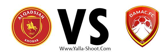 damac-vs-al-qadisiyah