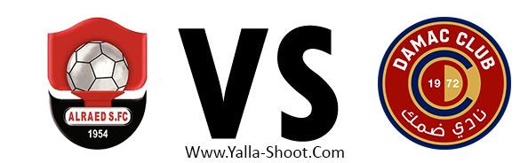damac-vs-al-raed
