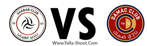 damac-vs-al-shabab