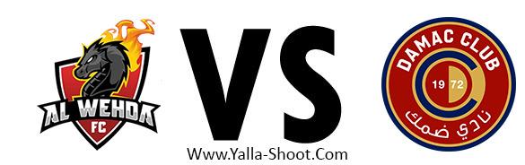 damac-vs-al-wehda