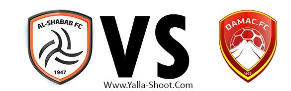 damac-vs-alshabab