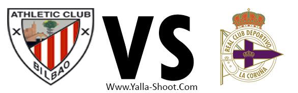 deportivo-la-coruna-vs-athletic-de-bilbao
