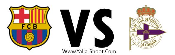 deportivo-la-coruna-vs-barcelona
