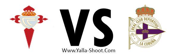 deportivo-la-coruna-vs-celta-de-vigo