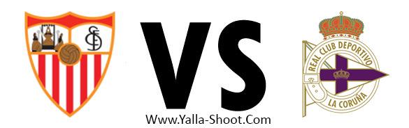 deportivo-la-coruna-vs-sevilla-fc