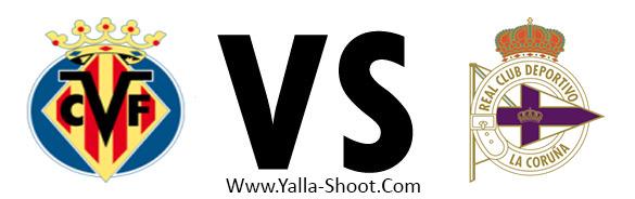 deportivo-la-coruna-vs-villarreal-cf