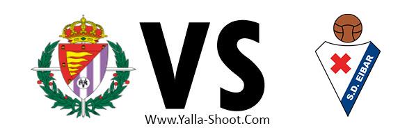 eibar-vs-real-valladolid