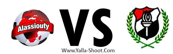 el-dakhleyah-vs-alasyoty
