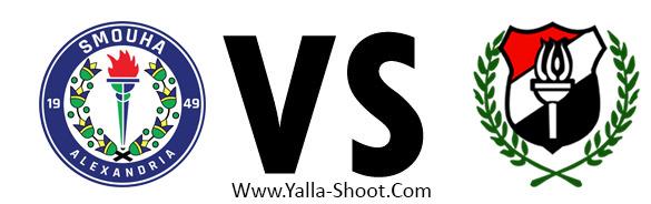 el-dakhleyah-vs-smouha
