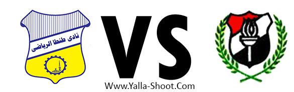 el-dakhleyah-vs-tanta