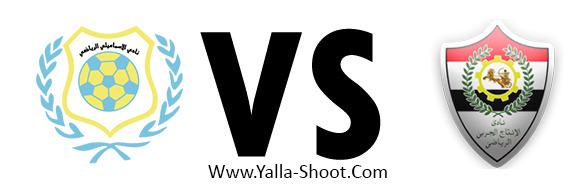 el-entag-el-harby--vs--al-ismaily