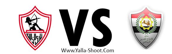 el-entag-el-harby--vs-al-zamalek