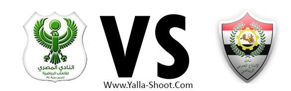 el-entag-el-harby--vs-el-masry