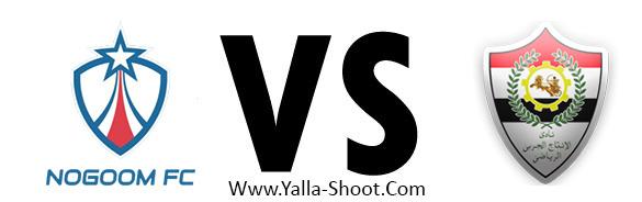 el-entag-el-harby--vs-nogoom-fc