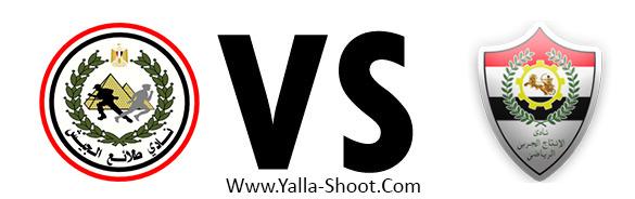 el-entag-el-harby--vs-tala-al-jaish