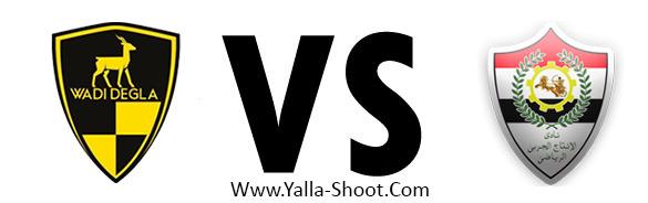 el-entag-el-harby--vs-wadi-degla