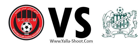 el-jadidi-vs-chabab-mohammedia