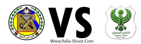 el-masry-club-vs-haras-el-hedoud