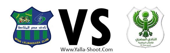 el-masry-club-vs-misr-elmaqasah