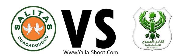 el-masry-club-vs-salimata-et-tasere-fc