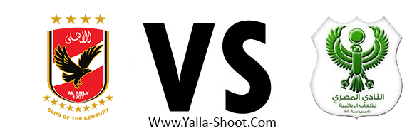el-masry-vs-al-ahly