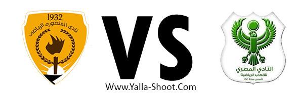 el-masry-vs-al-mansoura