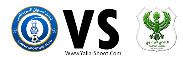 el-masry-vs-aswan
