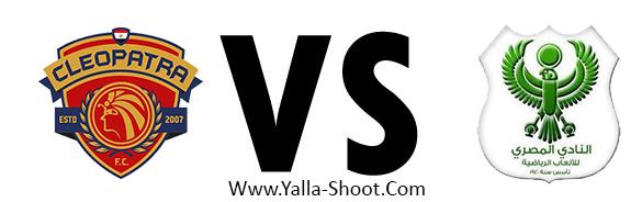 el-masry-vs-serameka