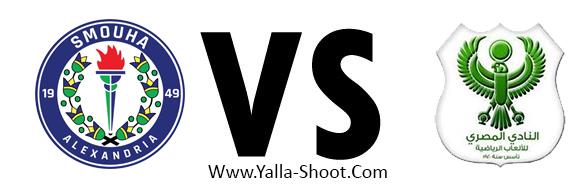 el-masry-vs-smouha
