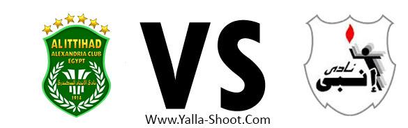 enppi-vs-al-ettehad