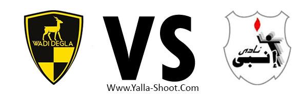 enppi-vs-wadi-degla