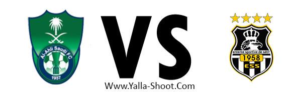 entente-sportive-de-sétif-vs-alahli-sudia