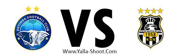 entente-sportive-de-sétif-vs-enyimba-international-fc