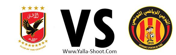 espérance-tunis-vs-al-ahly