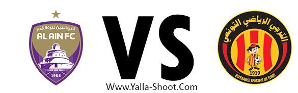 espérance-tunis-vs-alain