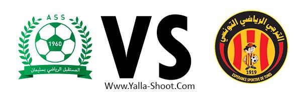 espérance-tunis-vs-as-slimane