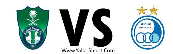 esteghlal-tehran-vs-al-ahly