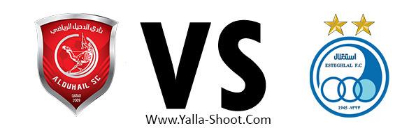 esteghlal-tehran-vs-al-duhail