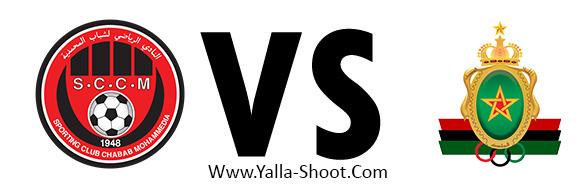 far-rabat-vs-chabab-mohammedia
