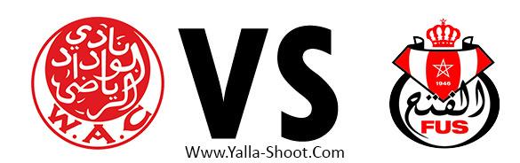 fath-union-sport-de-rabat-vs-wydad-athletic-club