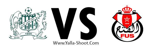 fath-union-sport-vs-difaa-hassani-el-jadidi
