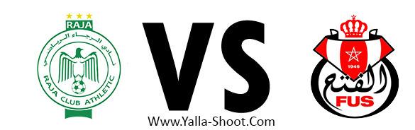 fath-union-sport-vs-raja-club-athletic