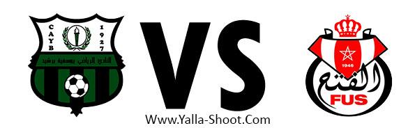 fath-union-sport-vs-youssoufia-berrechid