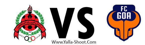 fc-goa-vs-al-rayyan