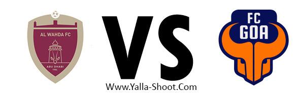 fc-goa-vs-al-wehda