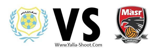 fc-masr-vs--al-ismaily